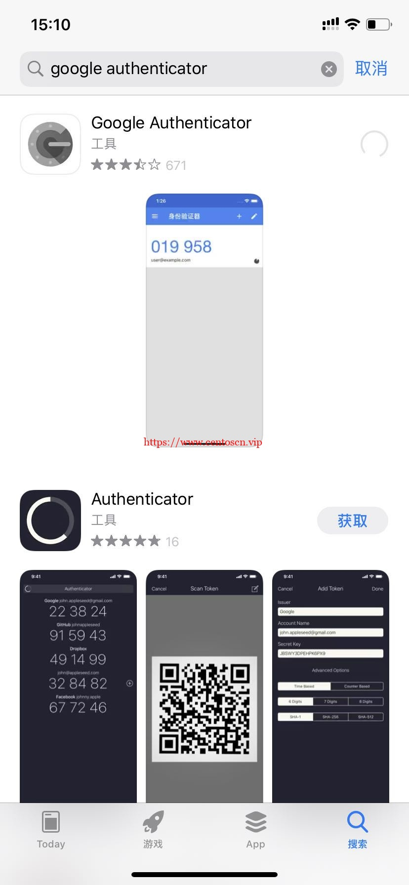 CentOS7使用Google Authenticator